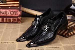Aspecte legate de achizitionarea unei perechi de pantofi pentru barbati